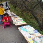 子ども達は絵本に夢中