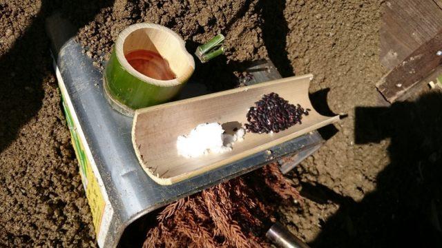 お塩、お米、お酒(手作り梅酒)