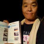 講師の田中広樹さん