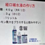 line_21042505797742