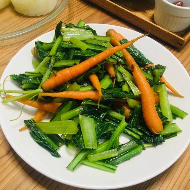 小松菜と人参のオリーブオイル炒め