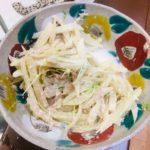 ヤーコンの味噌マヨシーチキンサラダ