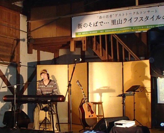 CHOJIさんのコンサート
